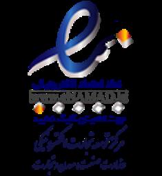 E-Nemad