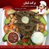 فست فود برکت لبنان