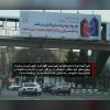 املاک مروارید خاوران در تبریز