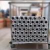 تولیدی فویل آلومینیوم پارسیان در تهران- تصویر کوچک