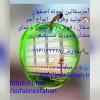 کارخانه آجر سفالین نمونه اصفهان