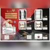 تولید و پخش صنایع مفتولی آی لوکس- تصویر کوچک