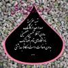 گروه بازرگانی توکلی در مشهد