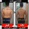 برنامه بدنسازی فیت مجید majid fit