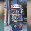 فروشگاه چرخ صنعتی شهر چرخ
