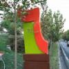 رنگ آمیزی ساختمان مهربان در تهران