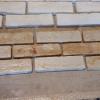 سنگ مصنوعی آرتمیس- تصویر کوچک