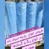 تولیدی لباس یکبار مصرف بیمارستانی بهبود طب