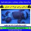 اجاره دستگاه زردی نوزاد پارسه شیراز