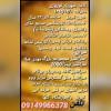 سرآشپز شهریار نوروزی کارشناس صنایع غذایی، هتلداری و تشریفات