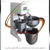 تولید دستگاه بیسکوییت و شیرینی ماشین سازی حسینی