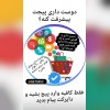 مشاوره خدمات شبکه های اجتماعی محمد