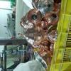 تولیدی ظروف مسی ماه دیس