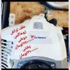 فروشگاه حمید صنعت پمپ سعدی