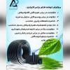 لوله پلی اتیلن آژند پلاستیک