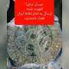 تولید کننده دیسک و صفحه کلاچ فرآوری توس در مشهد