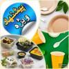 فروش ظروف یکبار مصرف ماهور پلاست