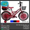 فروشگاه دوچرخه, ماشین و موتور شارژی پناه به خدا در یزد