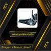 بسپار کلاسیک نوری   تولیدی فوم ، فنر و قطعات صندلی خودرو