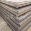 آهن آلات صنعتی پارت آیرون