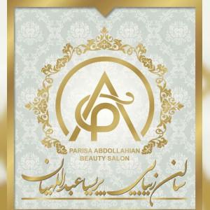 سالن زیبایی پریسا عبداللهیان مشهد