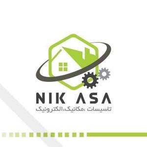 تاسیسات ساختمانی هوشمند