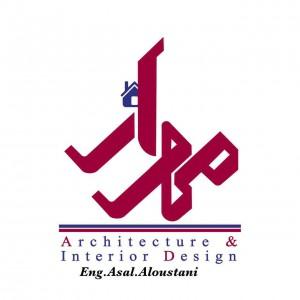 طراحی دکوراسیون داخلی مهندس عسل آلوستانی