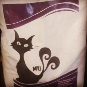 فروش عمده خاک گربه و پانسیون کت مام