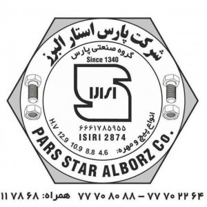 شرکت تولید پیچ و مهره پارس استار البرز