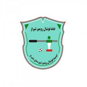 خانه فوتبال دستی شیراز علمدار