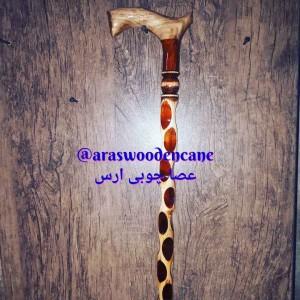 تولیدی عصای چوبی ارس در ارومیه