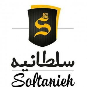 فروشگاه لوازم بهداشتی و آرایشی سلطانیه در بوشهر