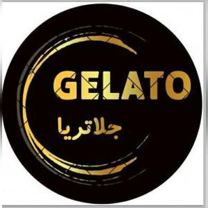 بستنی ایتالیایی جلاتریا در کرج