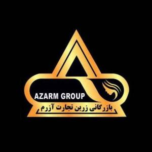 بازرگانی زرین تجارت آزرم در کرمان