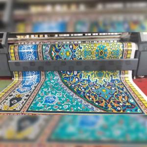 مجموعه چاپ پارسه در خمینی شهر