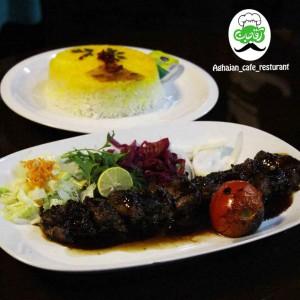 کافه رستوران آقاجان در اصفهان