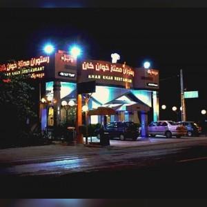 رستوران خوان خان در حسن رود