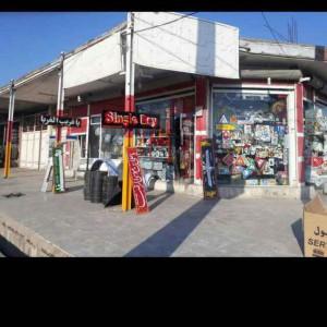 فروشگاه شبرنگ و لوکس فروشی علی در اندیمشک