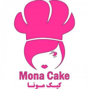 پخت کیک مونا در تهران