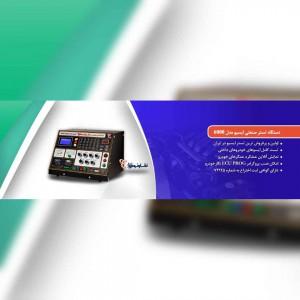 نمایندگی رسمی شرکت نگار خودرو قلی نژاد در تهران
