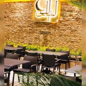 کافه رستوران لیالی در کرمان