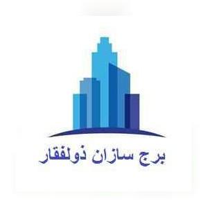 شرکت برج سازان ذولفقار در آبادان و حومه