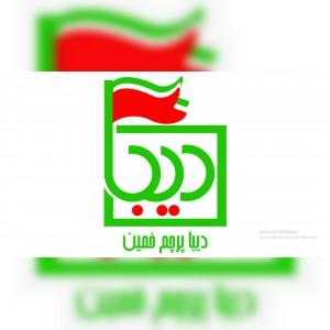 تولیدی پرچم دیبا خمین