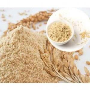 بازرگانی برنج دشتیاری