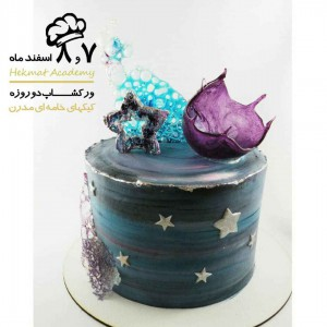 آموزشگاه آشپزی و شیرینی پزی حکمت ایران
