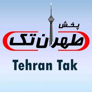 تولیدی بشقاب کیک و زیر دسری طهران تک
