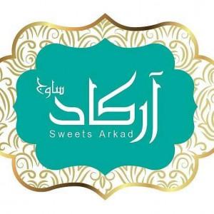 سوهان عسلی آرکاد