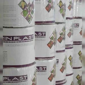 شرکت تولیدی زرین پلاست