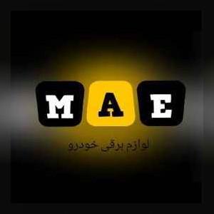 پخش لوازم یدکی خودرو حاجی جلیلی