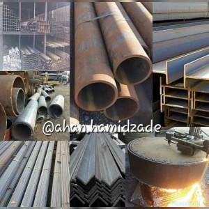 فروشگاه آهن آلات صنعتی و ساختمانی حمیدزاده
